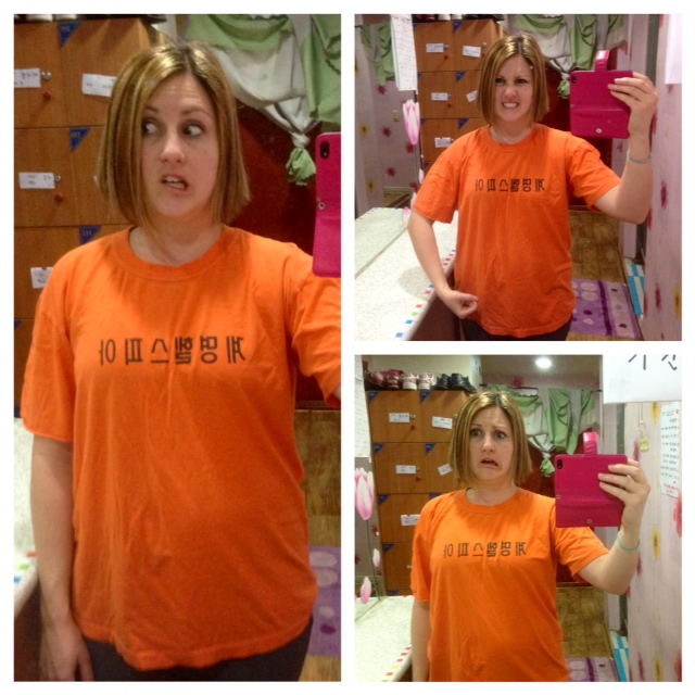 Orange gym t-shirt