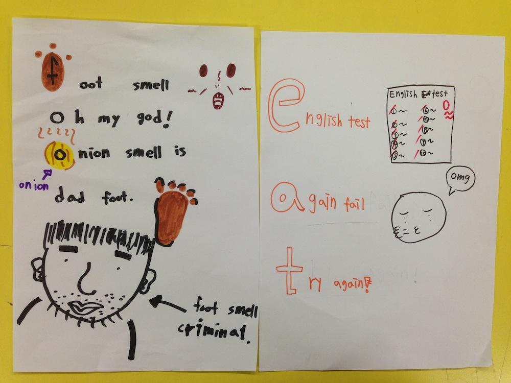 Student acrostic poems