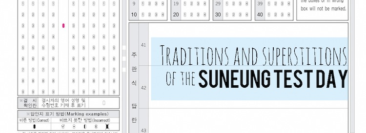 Traditions and superstitions of korean suneung